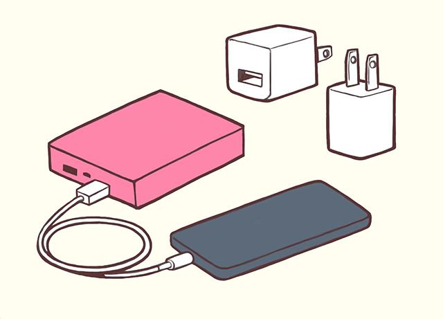 出稼ぎに行く際はスマホやパソコンの充電器を忘れない