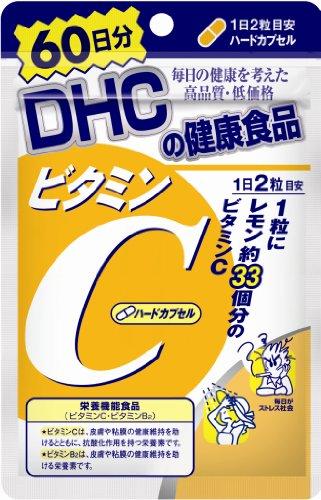 DHC ビタミンC