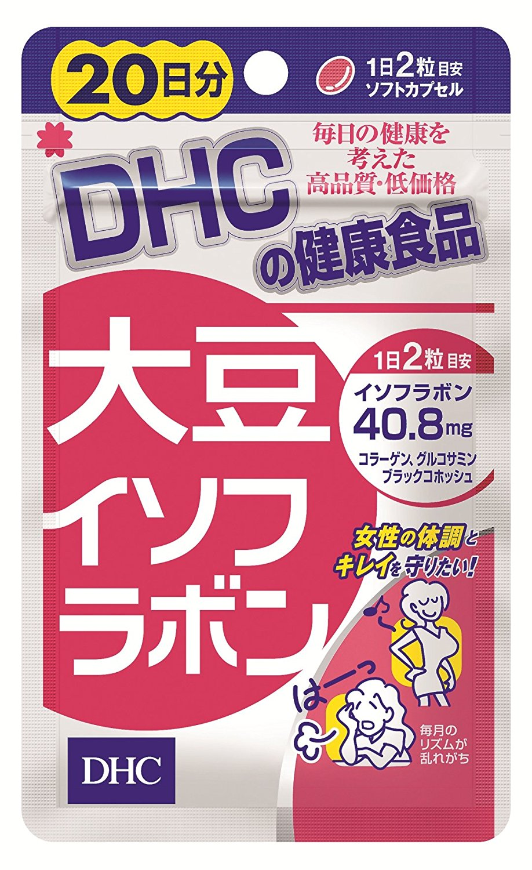 DHC 大豆イソフラボン