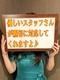 YESグループ水戸 TSUBAKI 安藤かおりさん(35歳)