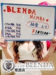 club BLENDAの武藤 パレオさん