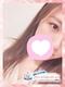 プリンセスセレクション姫路 ななさん(21歳)