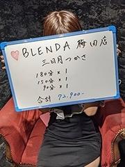 club BLENDA 梅田北店の三日月 つかささん