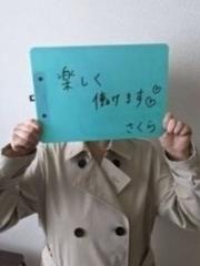 S&M 極嬢 津・松阪店のさくらさん