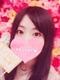 It's bully(札幌ハレ系) 結城レイナさん(22歳)