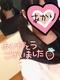 ハレンチ女学園(札幌ハレ系) 瀬戸あかりさん(20歳)