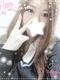 ハレンチ女学園(札幌ハレ系) 石原さきさん(22歳)