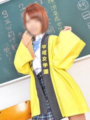 横浜平成女学園の恋さん