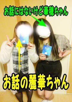 blog_upload_2236_2.jpg