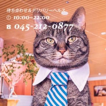 完熟ばなな横浜 店長