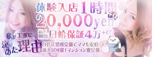 五反田エリアのおすすめ求人 ハイパーエボリューション