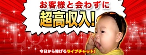 新宿・歌舞伎町エリアのおすすめ求人 LOVERS-A(ラバーズエー)