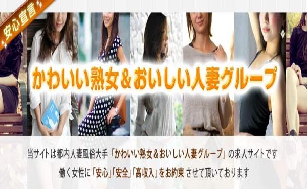 ★今なら入店祝金≪10万円≫プレゼント!★