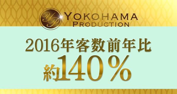 YOKOHAMA Production(YESグループ)_1