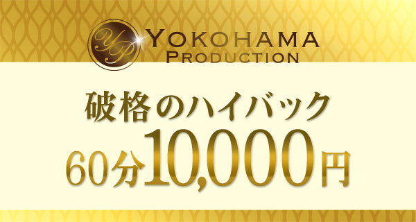 YOKOHAMA Production(YESグループ)_2