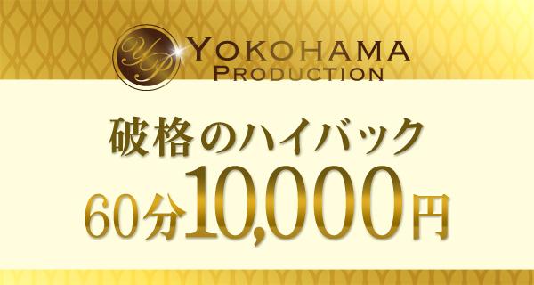 YOKOHAMA Production(YESグループ)_2