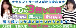渋谷エリアのおすすめ求人 渋谷ミルク