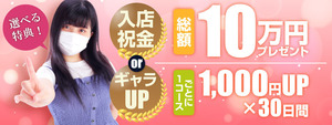すすきの・札幌エリアのおすすめ求人 ナース・女医治療院(札幌ハレ系)