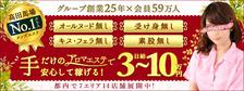 びーねっと おすすめ求人情報 高田馬場ボディクリニック T.B.C