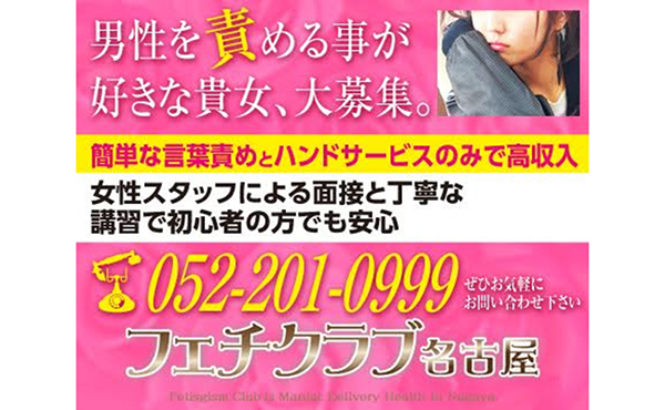 20代・30代・40代の女性が活躍!!