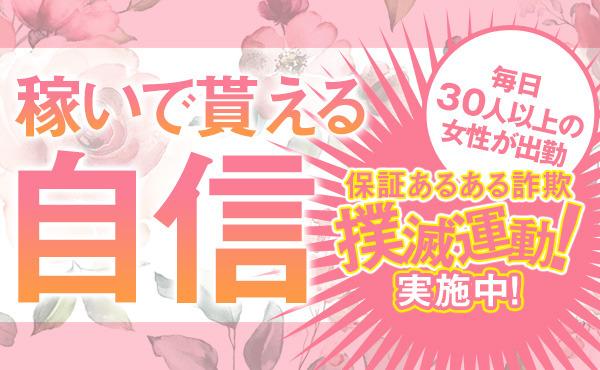 毎日安定して稼げる3万円!