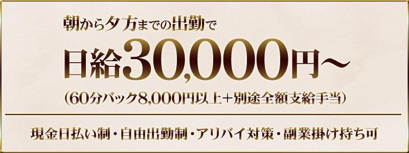 艶姫 -TsuyaHime-の風俗求人情報