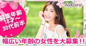 Sakura 土浦店_3