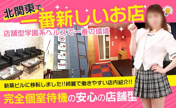 ▷北関東で一番新しいお店です!!