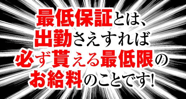 東京VIPモデルクラブ 小画像