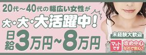 横浜エリアのおすすめ求人 ピンクハウス