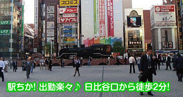 新橋平成女学園_1