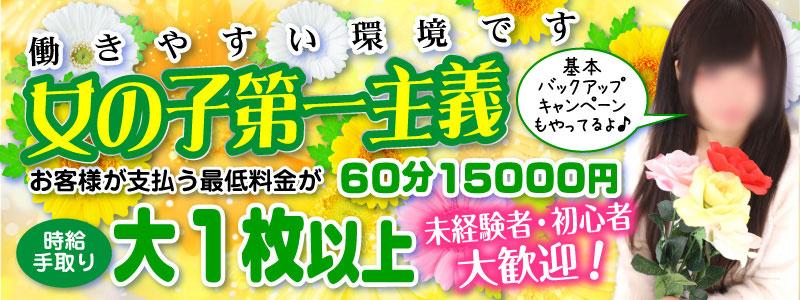 新宿クリスタル 大画像
