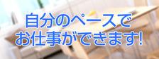 びーねっと おすすめ求人情報 札幌淫行茶屋(ミクシーグループ)