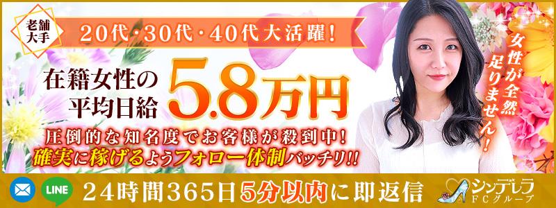 五反田人妻ヒットパレード 大画像
